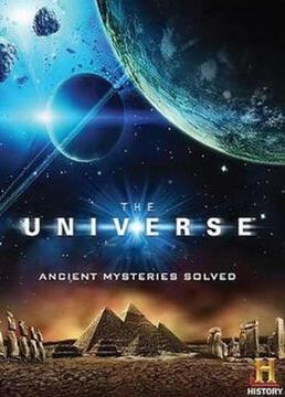 宇宙揭开历史之谜剧照