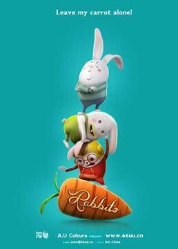 三只兔子第二季剧照