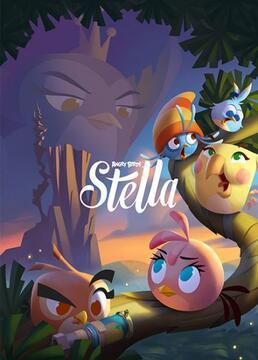愤怒的小鸟stella第一部剧照