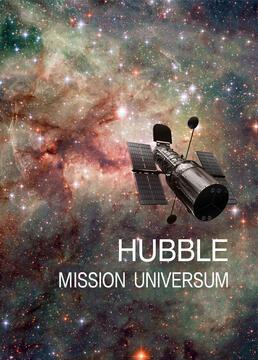 哈勃宇宙任务剧照