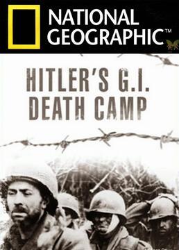 希特勒死亡集中营剧照
