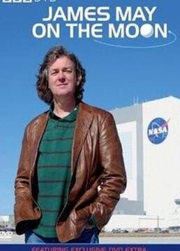 詹姆斯梅的月球之旅剧照
