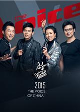中国好声音第四季剧照