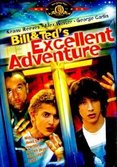 比尔和泰德历险记