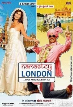 你好呀!亲爱的伦敦剧照