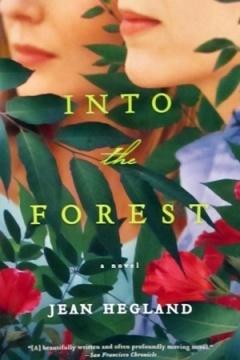 森林深处剧照