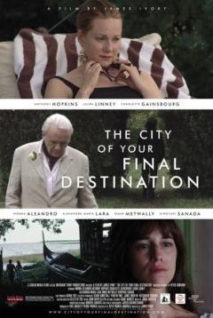 终点之城剧照