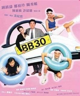 B B 30剧照