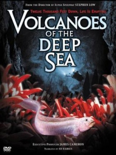 深海底火山剧照