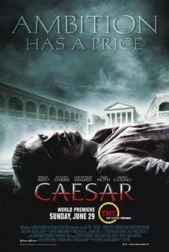 凯撒大帝剧照
