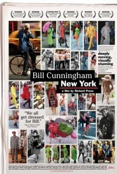 我们都为比尔着盛装剧照