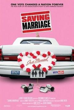 拯救婚姻剧照