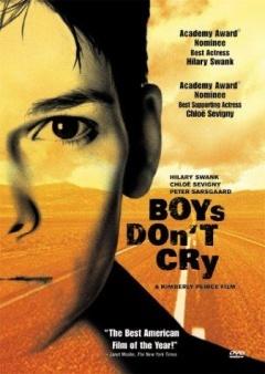 男孩别哭剧照