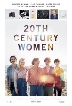 二十世纪女人剧照