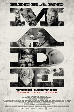 BIGBANG MADE: THE MOVIE剧照