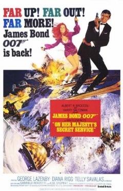 007之女王密使剧照