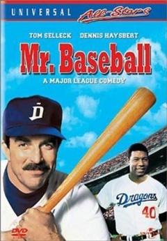 棒球先生剧照
