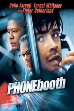 狙击电话亭