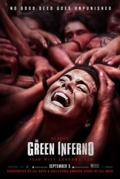 绿色地狱剧照