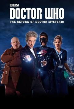 神秘博士归来