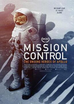 控制中心:阿波罗的无名英雄剧照
