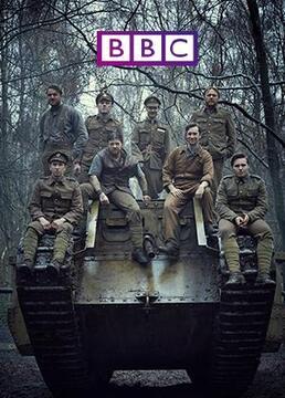 bbc我们的世界大战