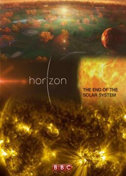地平线系列太阳系的终结剧照