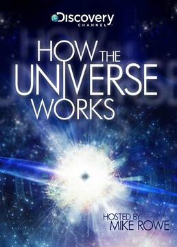 了解宇宙是如何运行的第二季剧照
