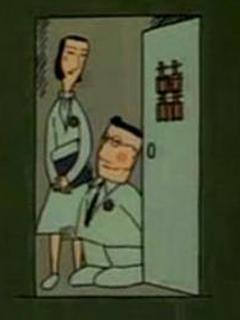 高女人和矮丈夫剧照