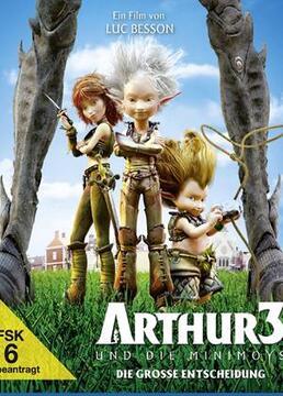 亚瑟和他的迷你王国3原声版剧照
