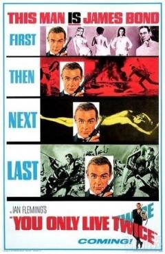 007之雷霆谷剧照