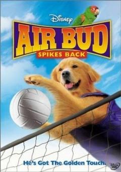 飞狗巴迪5:排球健将剧照