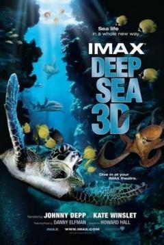 深海猎奇剧照