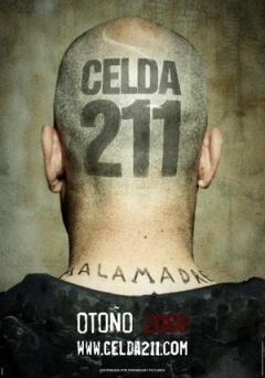 囚室211剧照