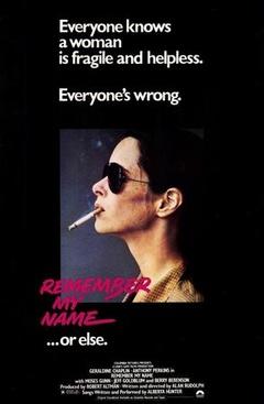 记住我的名字剧照