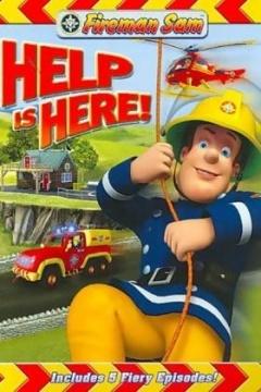 消防员山姆 第三季剧照