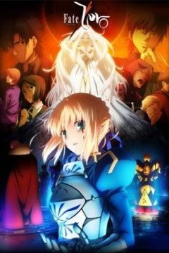 Fate Zero 第二季剧照