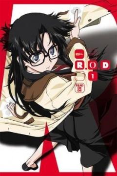 读或死 OVA剧照