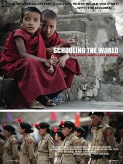 教化全球剧照
