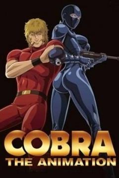 哥普拉 第二季剧照