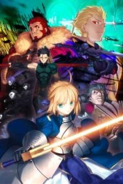 Fate Zero Remix剧照