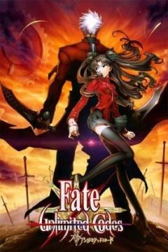 Fate stay night 剧场版 2010