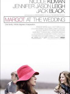 婚礼上的玛戈特剧照