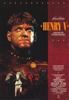 亨利五世剧照