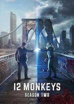十二猴子 第二季