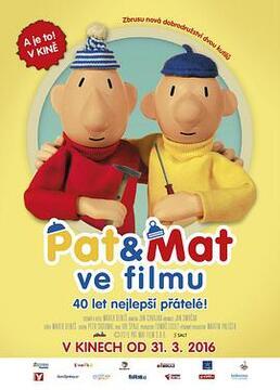 派特和麦特最好的朋友40年剧照