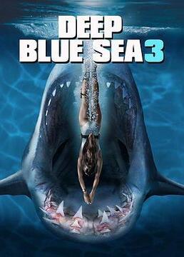 深海狂鲨3剧照