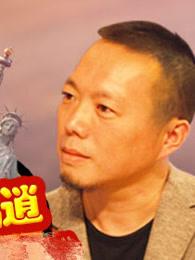 北电名师赵教授带你看电影剧照