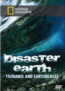 地球灾难剧照