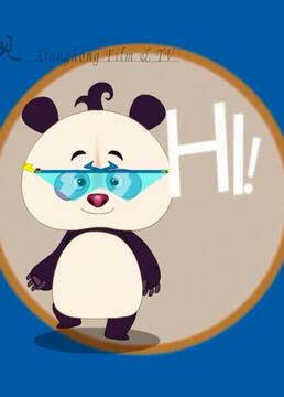 乐乐熊安全手册剧照